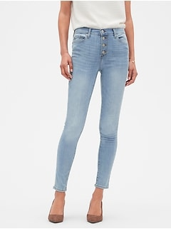 Petite High Rise Button Front Sculpt Light Wash Skinny Jean