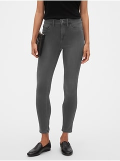 Super Stretch Grey Legging Jean