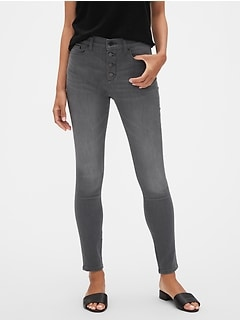 High Rise Button Front Soft Touch Grey Skinny Jean